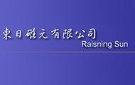Üreticiler İçin Resim Raising Sun Magnetic Ltd.