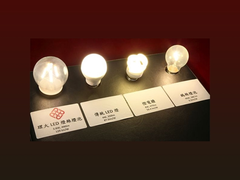Picture for category Hong Kong Students Develop World's Most   Energy-Efficient LED Filament Bulb