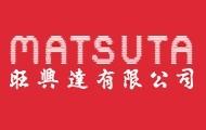 Üreticiler İçin Resim Matsuta Co., Ltd.