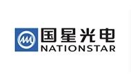Üreticiler İçin Resim Foshan NationStar OptoElectronics
